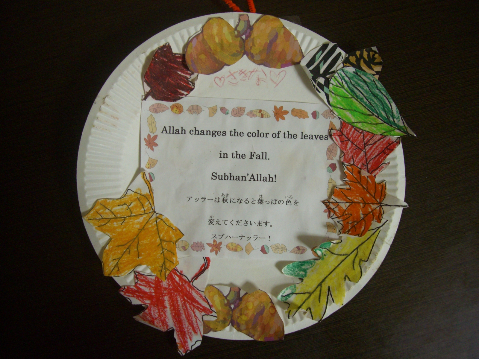 Fall Craft Ideas For 3 Year Olds Todoityourself Com